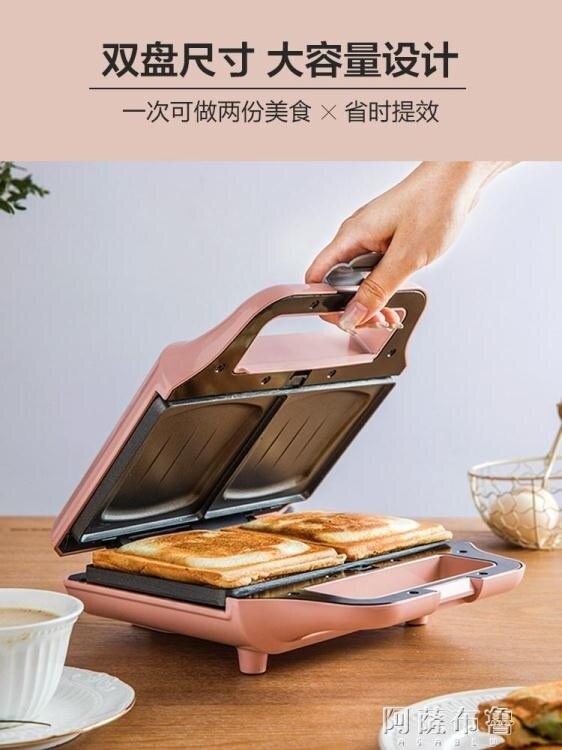 早餐機 小熊三明治機早餐機家用輕食機多功能加熱吐司面包壓烤機華夫餅機 交換禮物