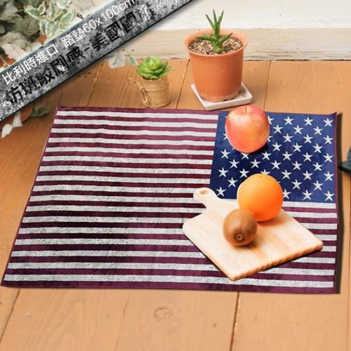 [范登伯格] 捷伯 美國風絲質地毯 60x100cm