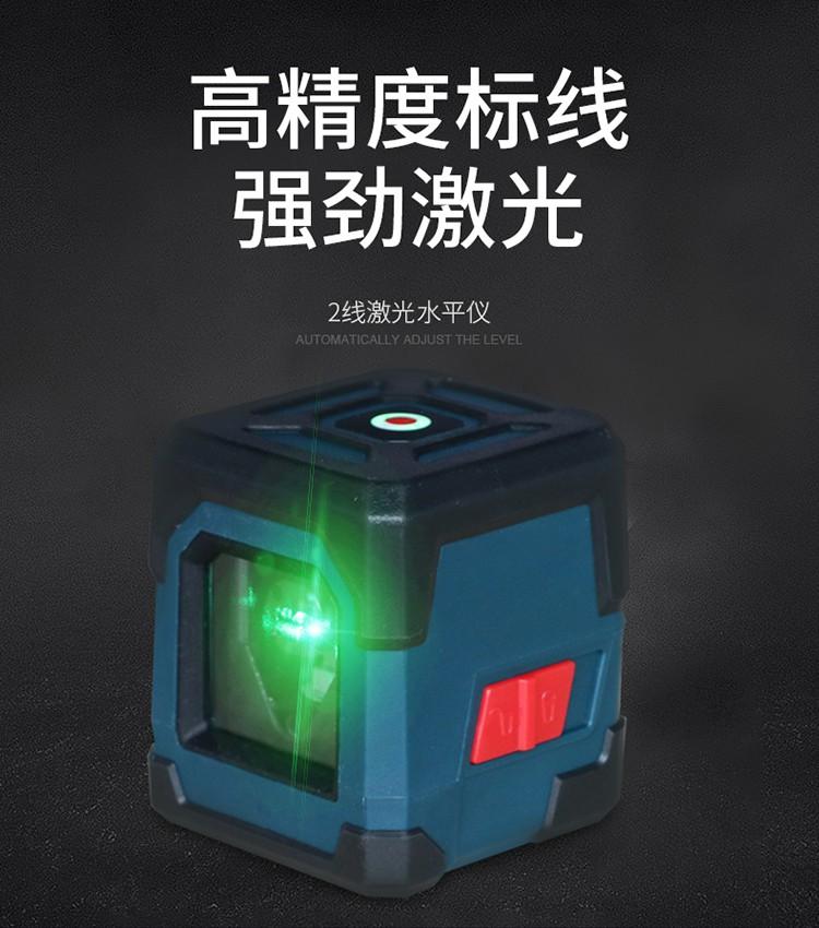 雷射水平儀 激光水平儀 水平儀 高精度 雷射儀 墨線儀 家用裝修兩線水平儀綠光高精度迷你小型紅外線十字自動打