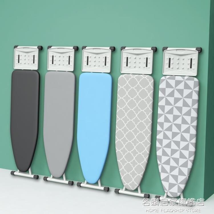 家用燙衣板家用摺疊熨衣服架多功能臺式加大號落地加粗穩固熨衣板 雙十二全館85折