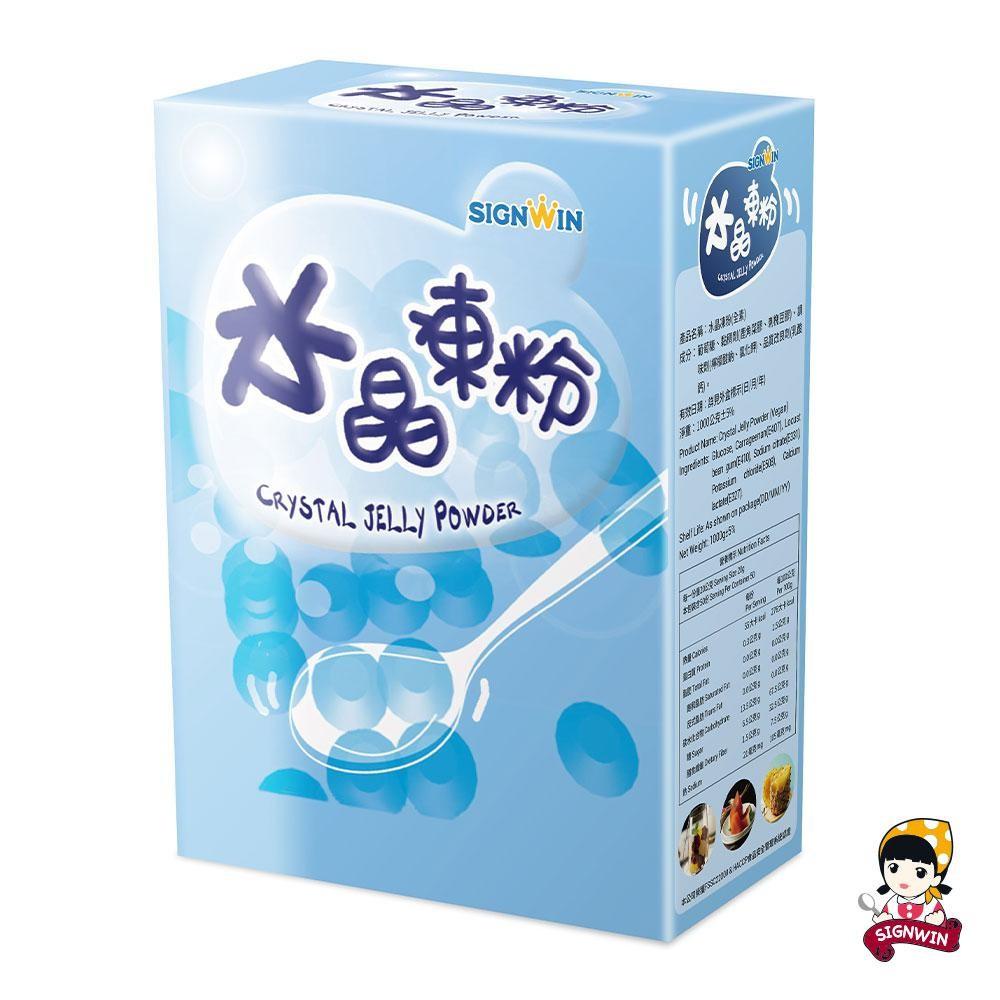 SIGNWIN三得冠 水晶果凍粉 200g/1000g 內附果凍食譜