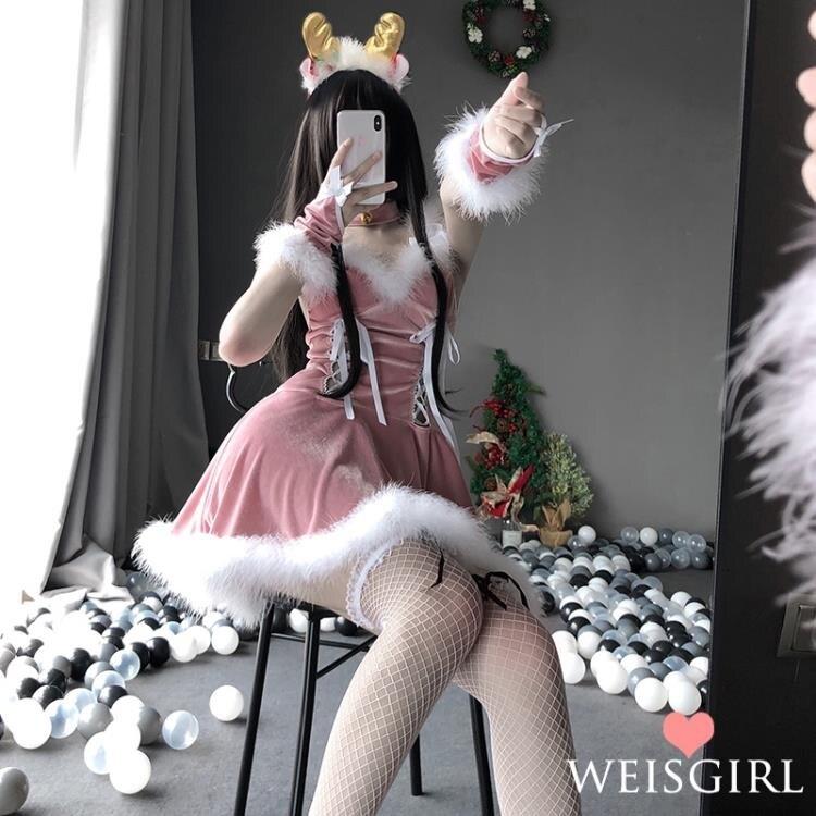 聖誕節衣服 COS夢幻情調粉嫩聖誕裝萬聖節裝扮服裝制服誘惑性感麋鹿女仆裝 【古斯拉】