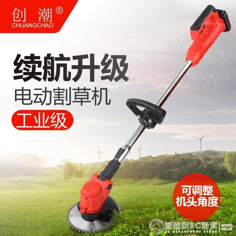 鋰電電動割草機家用手持小型充電式打草割灌機農用除草機割草神器QM