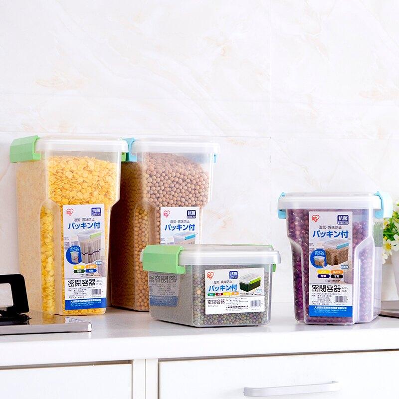 冰箱里防潮有蓋保鮮收納盒家用廚房放五谷雜糧密封罐儲物儲米箱