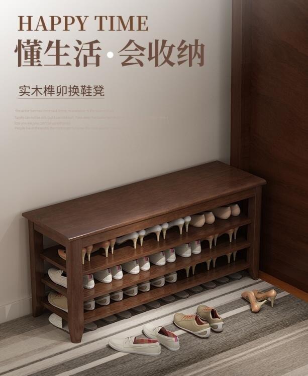 鞋架 純實木鞋架子簡易門口窄小室內好看放家用可坐多層經濟型收納鞋櫃 秋冬新品特惠