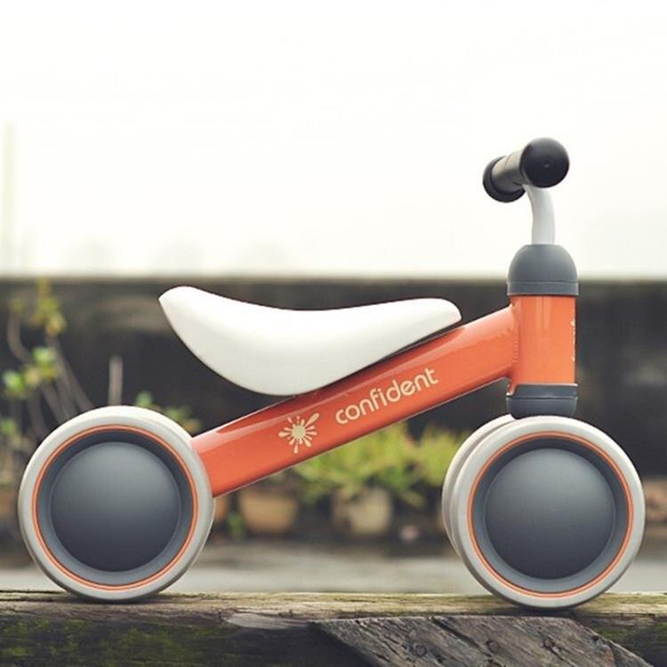 兒童平衡車嬰兒學步滑行車寶寶一周歲生日禮物無腳踏溜溜車玩具車 雙12全館85折