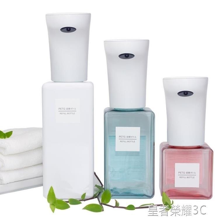 【快速出貨】皂液器 自動感應泡沫洗手液機智慧皂液器洗手液瓶家用兒童抑菌 聖誕交換禮物