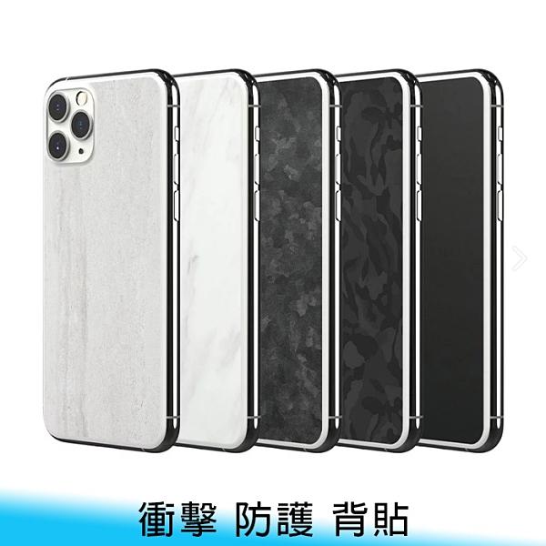 【妃航/免運】原廠 犀牛盾 iPhone 11 pro/pro max 衝擊 防護背貼/保護貼 防刮 不可退換貨