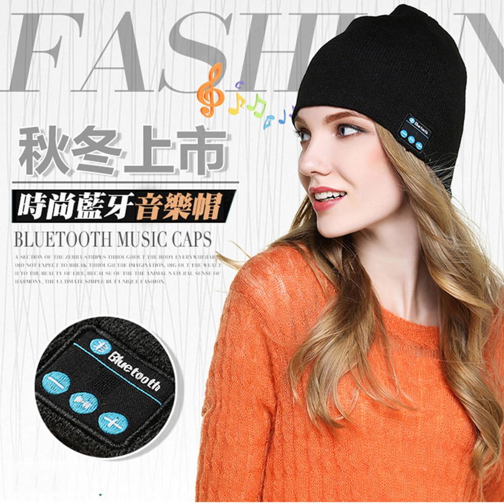 歐美戶外無限藍芽耳機音樂保暖帽
