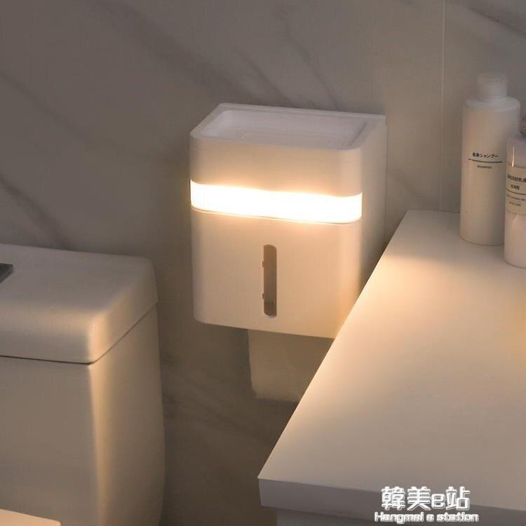 智慧人體感應小夜燈led衛生間紙巾盒置物架廁所家用免打孔廁紙盒 雙12全館85折
