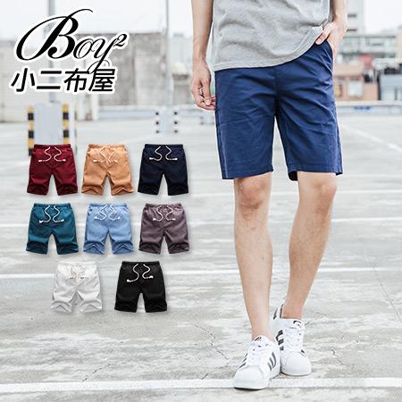 BOY2小二布屋【PPK81018】男裝短褲 韓版素面卡其休閒短褲(8色)/現+預