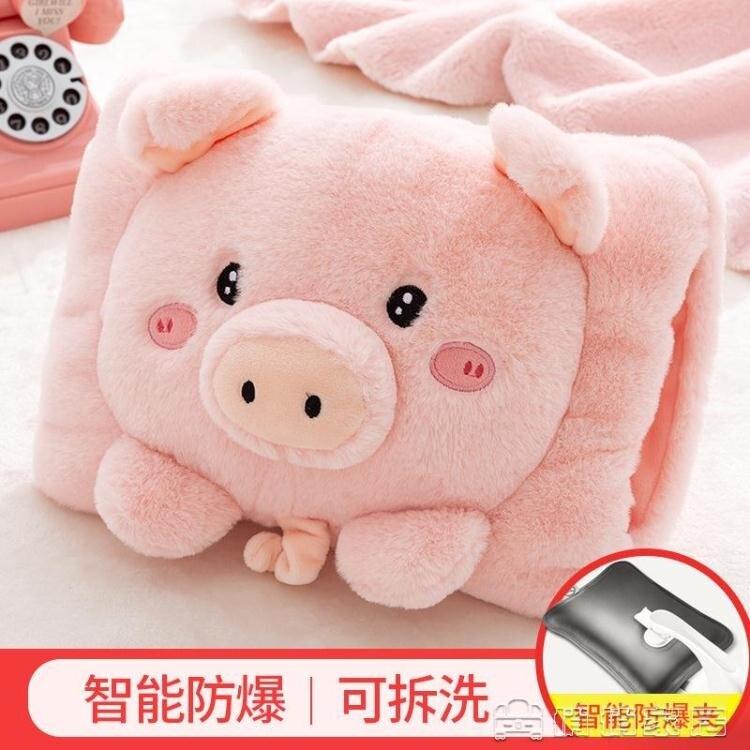 熱水袋 熱水袋充電式防爆暖手寶注水毛絨可愛熱敷肚子煖寶寶暖水袋熱寶女 交換禮物