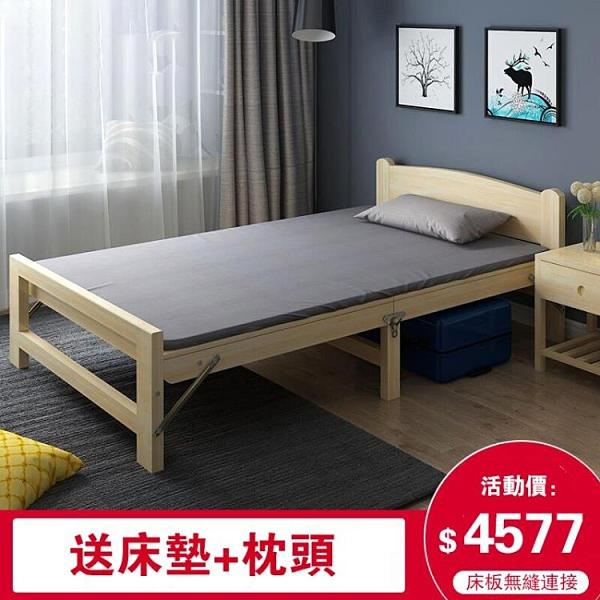 折疊床 實木成人家用1.2米木板簡易辦公室午休省空間租房單人小床【快速出貨】