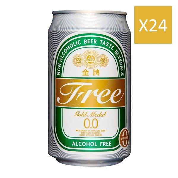 【台酒TTL】領券再折 金牌FREE啤酒風味飲料-箱裝(24罐/入)(無酒精啤酒) 年貨推薦 年貨大街 過年零嘴