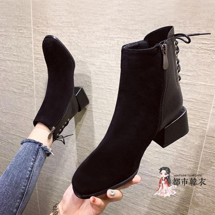 裸靴 馬丁靴女2020新款粗跟百搭學生短筒踝靴英倫風中跟網紗薄款小短靴【全館免運 限時鉅惠】