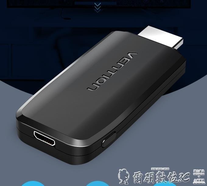 同屏器威迅無線hdmi同屏器高清投屏安卓蘋果airplay手機視頻傳輸車載同頻器線