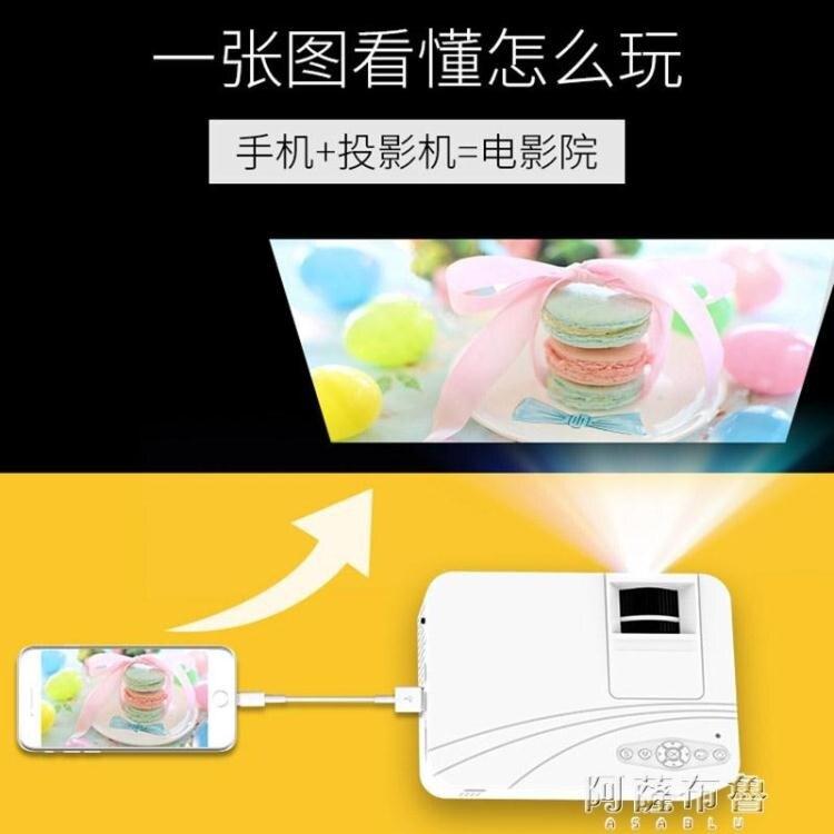 投影儀 易接T1手機投影儀蘋果安卓小型便攜投影機 無線家用高清墻投投影器 交換禮物