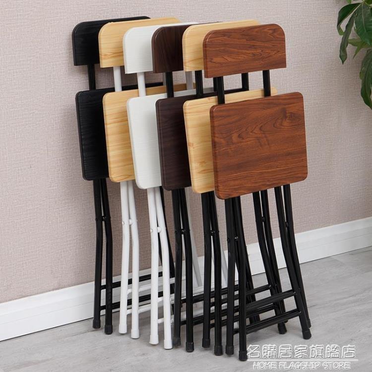 摺疊椅現代簡約家用餐桌凳戶外便攜式靠背餐椅時尚辦公培訓椅 雙十二全館85折
