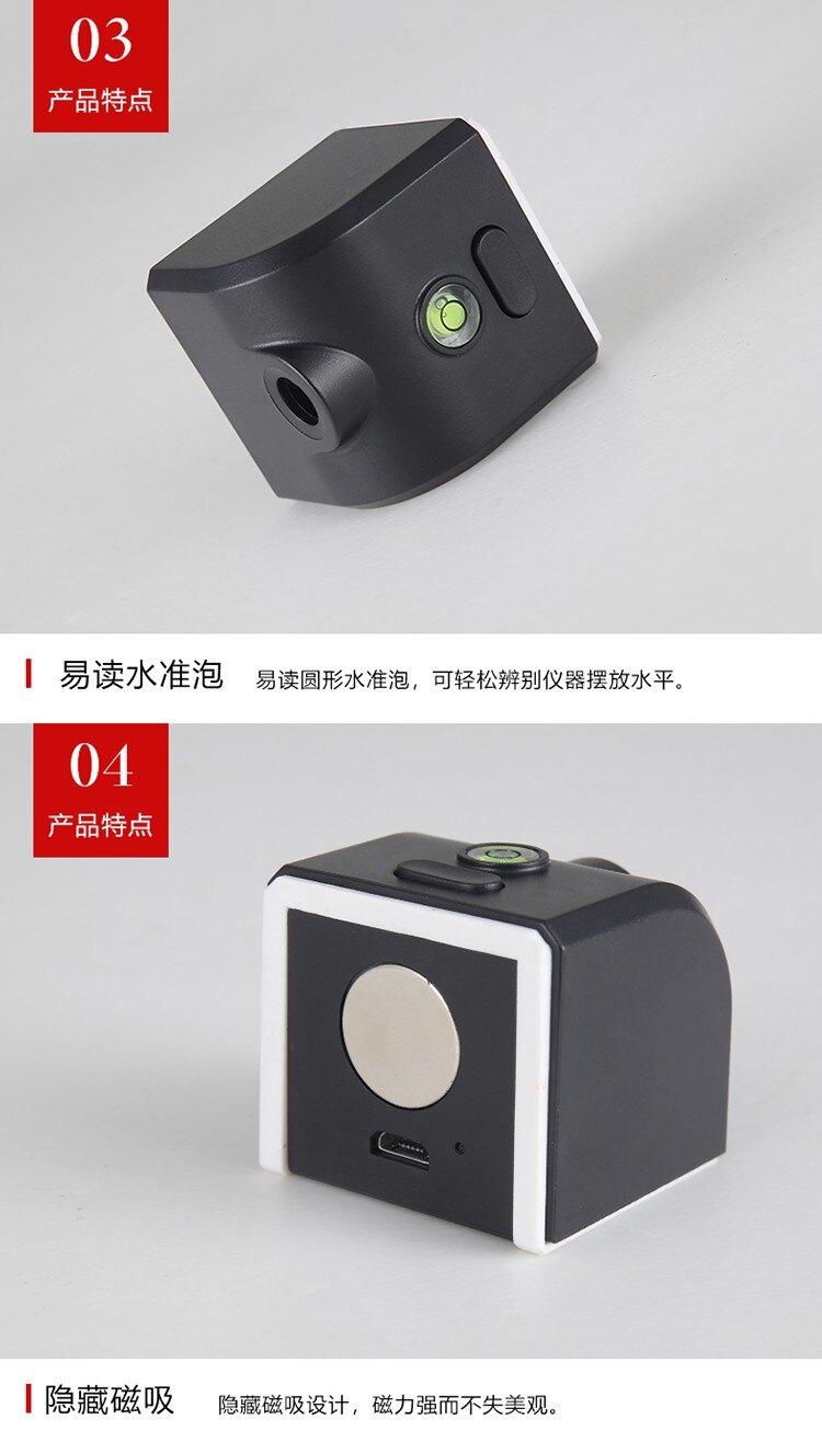 雷射水平儀 激光水平儀 水平儀 高精度 雷射儀 墨線儀 便攜 USB直充迷你水平儀紅光微型激光十字紅外線