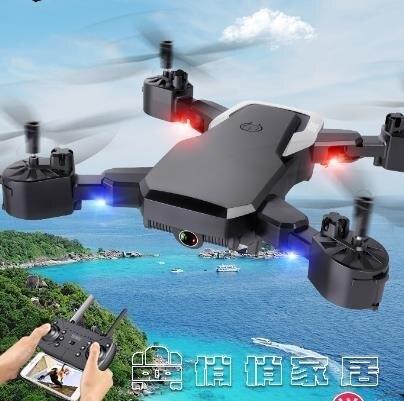 空拍機 遙控飛機無人機航拍4K高清專業小學生小型折疊四軸飛行器兒童玩具 YYJ 交換禮物 雙十二購物節