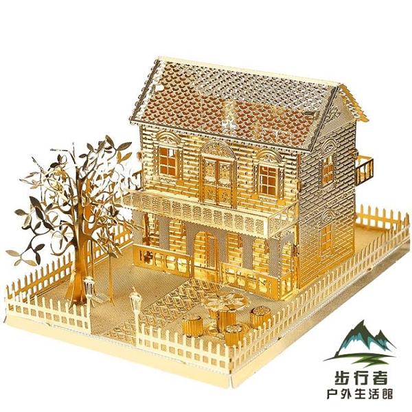 小別墅3D立體金屬拼圖手工拼裝房子模型【步行者戶外生活館】