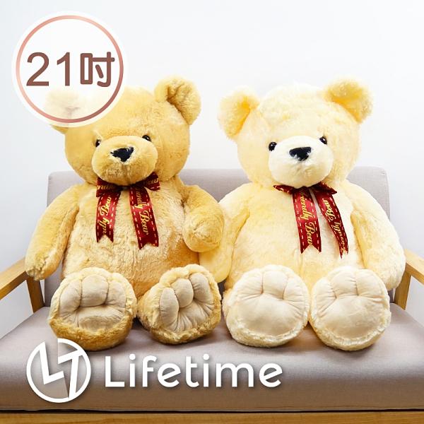 ﹝泰迪熊坐姿娃娃21吋﹞正版 絨毛娃娃 玩偶 泰迪熊 小熊 送禮 53cm〖LifeTime一生流行館〗