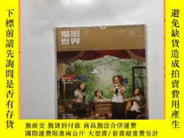 二手書博民逛書店攝影世界罕見2012 12Y16354