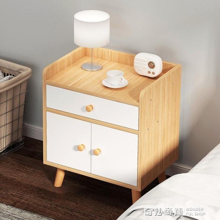 床頭櫃簡約現代迷你小型收納儲物櫃子實木腿臥室北歐風床邊置物櫃 雙12全館85折