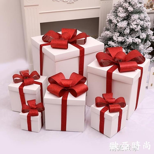 聖誕節裝飾品白色禮包禮盒擺件商場櫥窗美陳布置聖誕樹裝扮用品【快速】