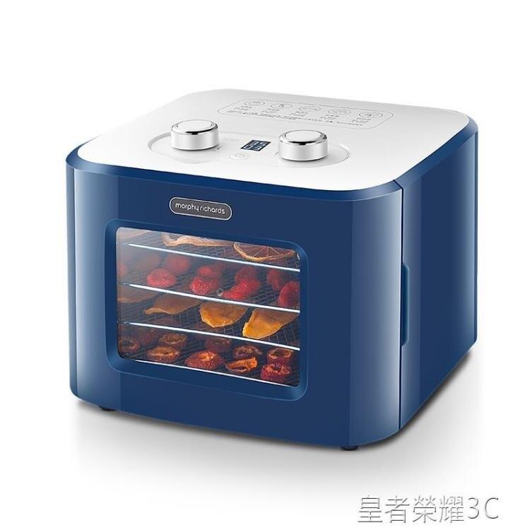 【快速出貨】食物乾燥機 干果機水果烘干機家用小型食品寵物零食蔬菜肉類脫水風干 聖誕交換禮物