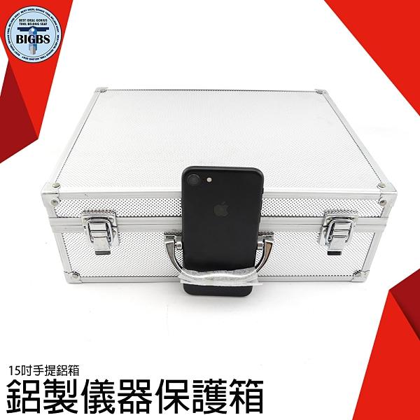 利器五金 加大工具箱 鋁箱 鋁合金 收納 儀器收納 現金箱 保險箱收納箱 鋁製手提箱 展示箱