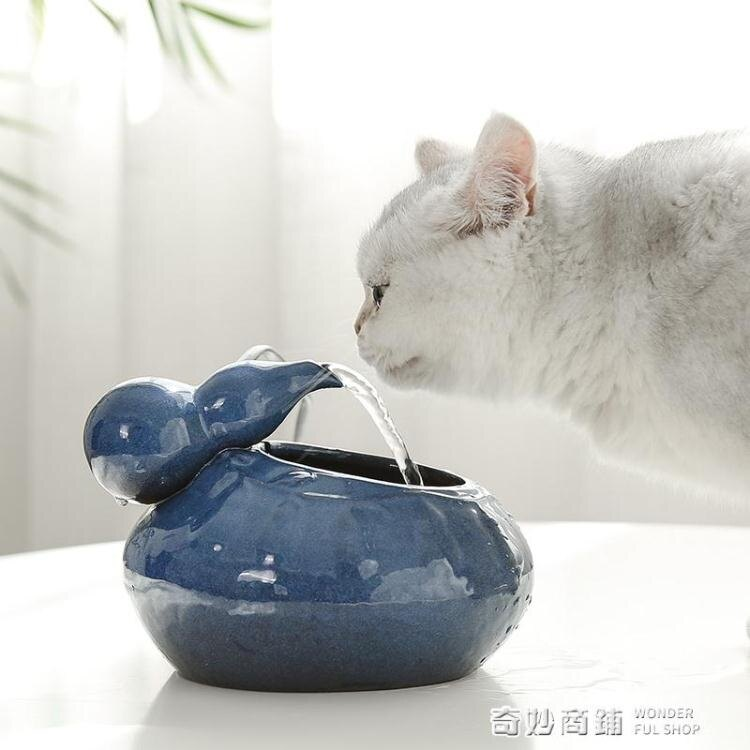 貓咪飲水機自動循環流動水寵物狗狗用品餵水喝水神器不濕嘴飲水器