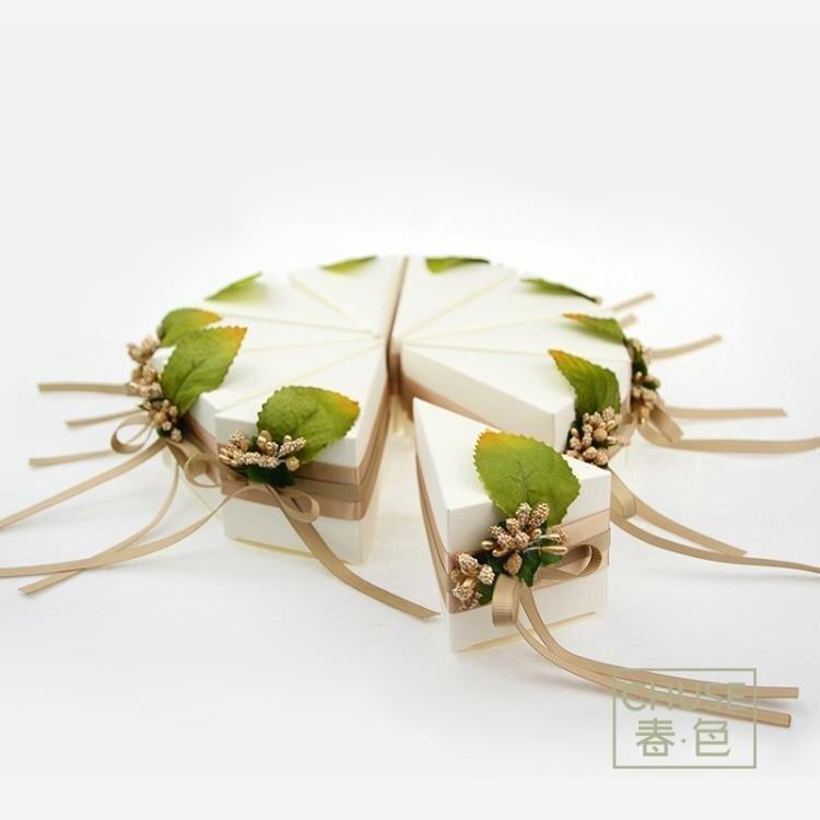 禮盒綠色喜糖盒森系韓式結婚禮盒蛋糕盒歐式創意回禮紙盒ins戶外婚禮