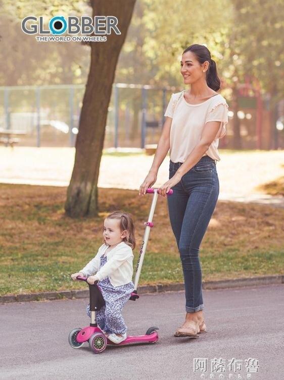 滑板車 高樂寶四合一多功能嬰幼兒滑板車1-3歲寶寶滑滑車可坐可推溜溜車 雙12全館85折