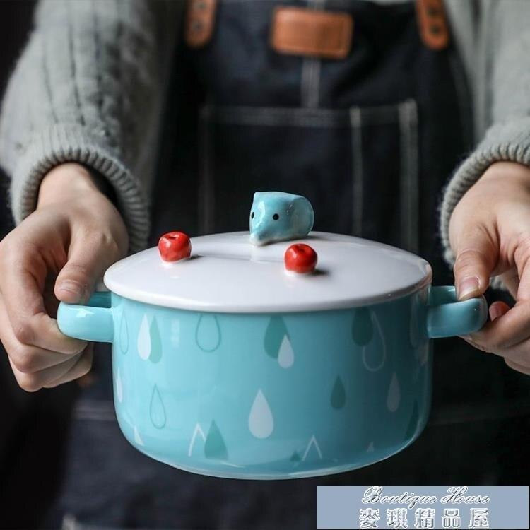 泡麵碗 可愛卡通泡面碗帶蓋學生宿舍陶瓷易清洗創意韓式雙耳大號方便面碗 交換禮物