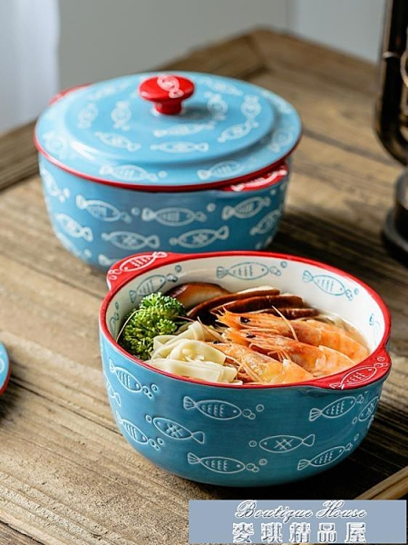 泡麵碗 陶瓷個性帶蓋家用湯碗宿舍面碗可愛創意大碗學生碗 麥琪精品屋