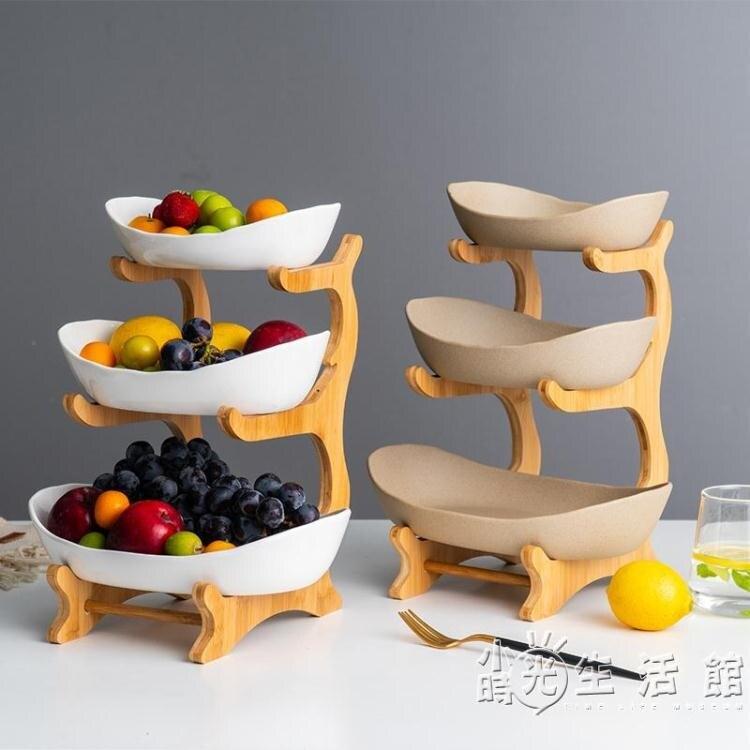 北歐陶瓷糖果盤客廳家用三層水果盤點心盤創意現代年貨干果盤果籃