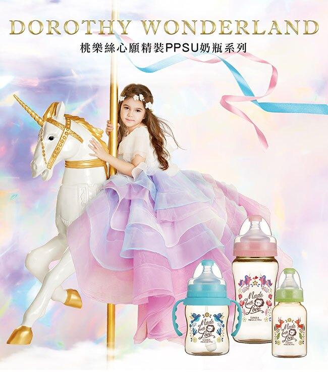 Simba小獅王辛巴桃樂絲PPSU標準葫蘆奶瓶大套組(320mlx4+150mlx2)(粉色) 1680元+贈奶瓶刷