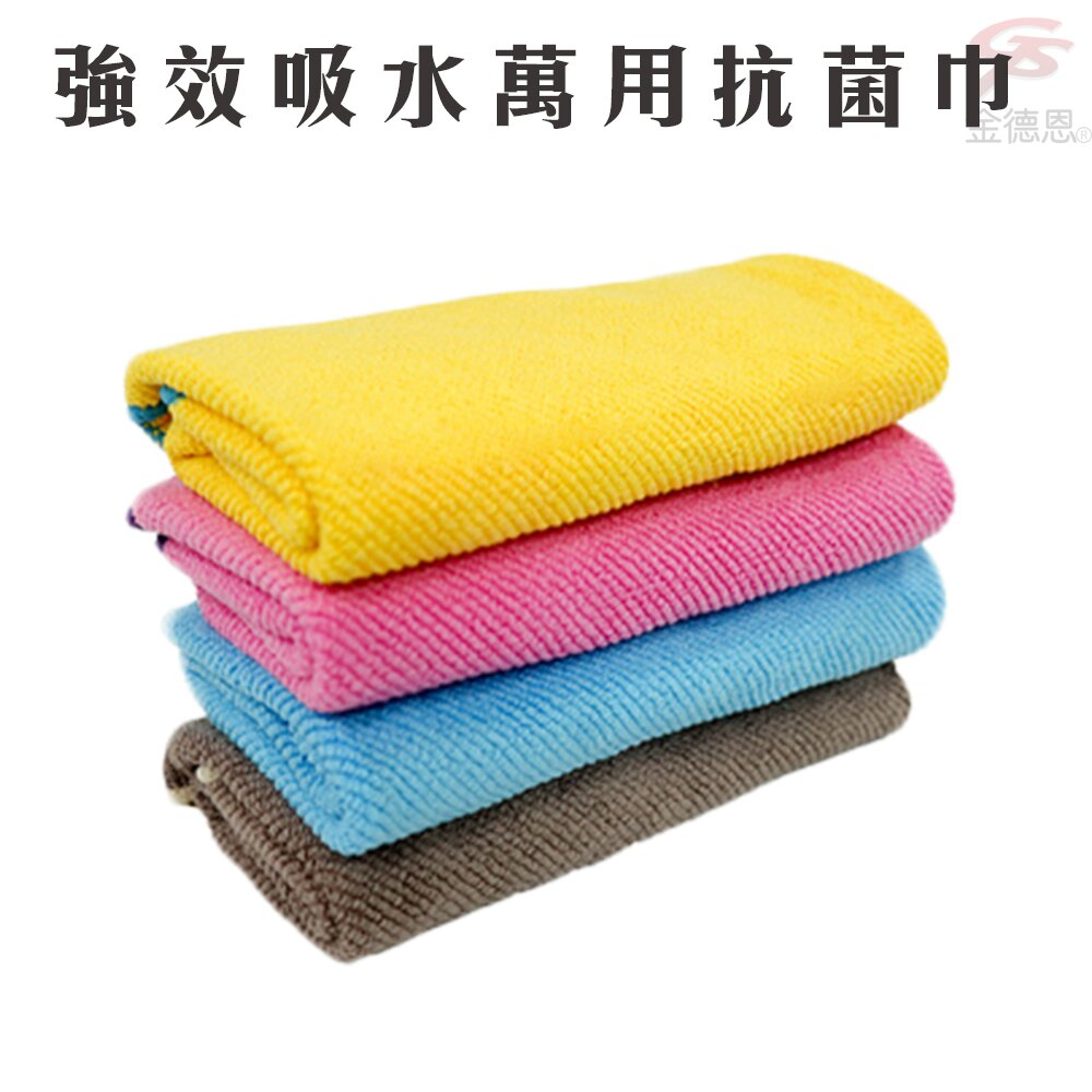 正開纖纖維強效吸水萬用抗菌巾1包3入/隨機色 金德恩