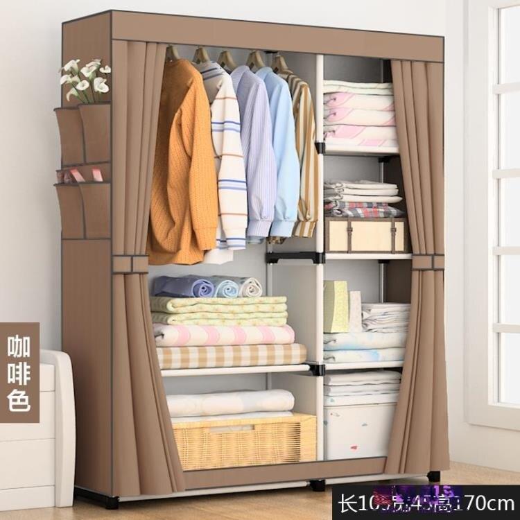 2021搶先款 單人簡易衣櫃 學生宿舍小號衣櫥布藝租房組裝布衣櫃簡約現代經濟型 降價兩天 新年狂歡