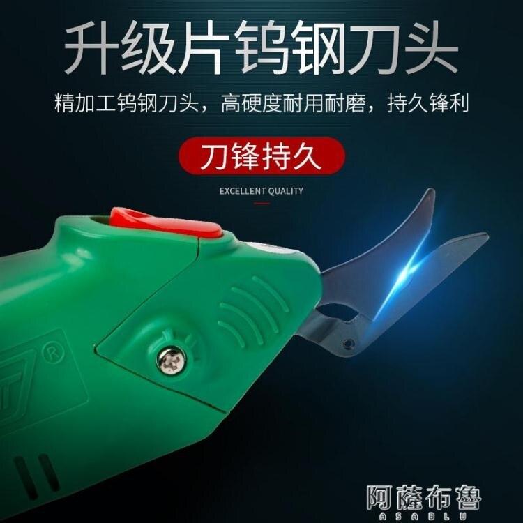 電動剪刀 WBT-2 鋰電 電動剪刀 手持式 皮革 修邊 服裝裁剪刀 電剪刀 裁布 交換禮物