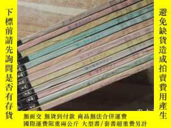 二手書博民逛書店舊書《新華文摘》1996年第1-12期全12本合售罕見人民出版社 d35-6Y225395