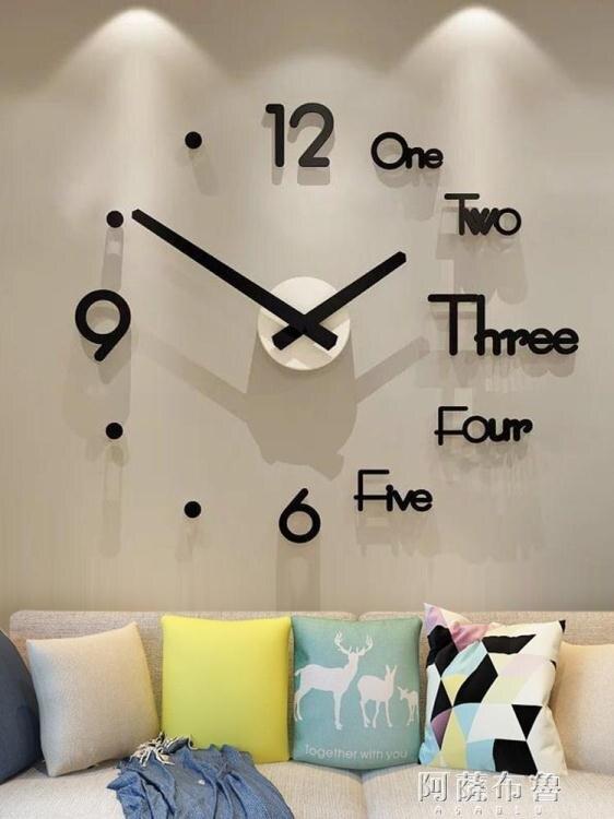 掛鐘 免打孔創意diy鐘表掛鐘客廳家用時尚時鐘現代簡約裝飾個性藝術表