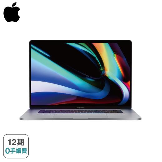 【Apple】Macbook Pro 13吋(1.4GHz 4 核心處理器 第8代/256GB)