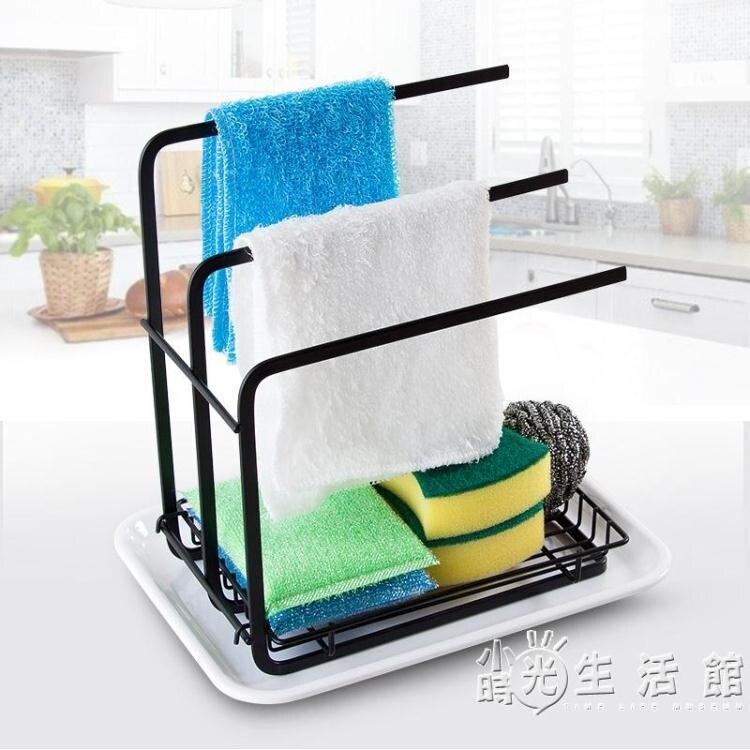 抹布架廚房用品置物架海綿瀝水收納洗碗布免打孔臺面立式抹布掛架