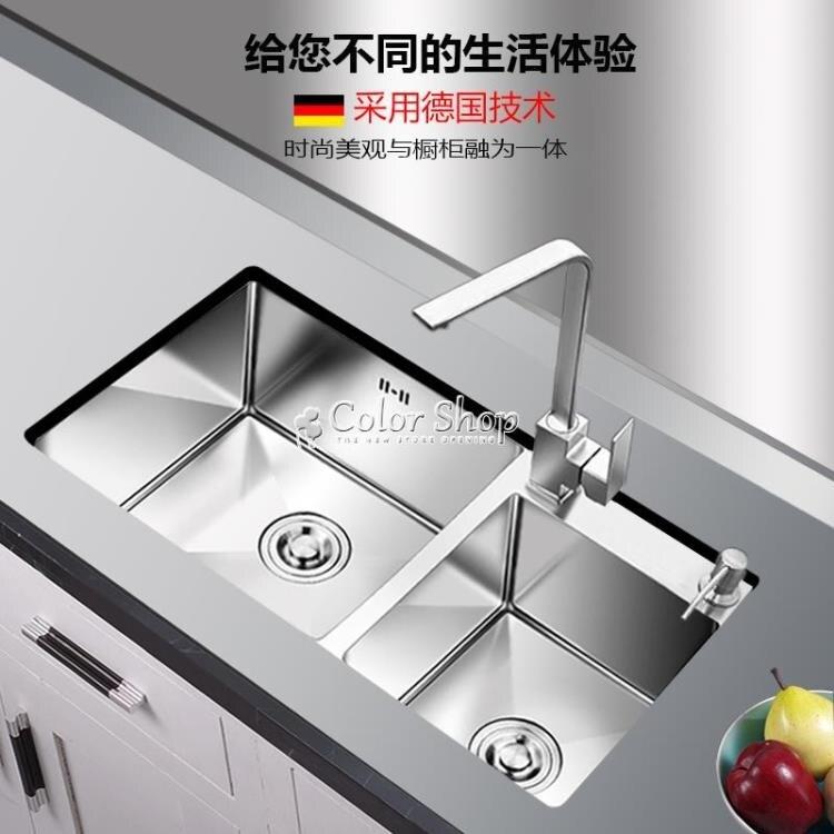 德國4MM加厚不銹鋼手工水槽雙槽廚房臺下盆洗菜盆304洗碗水池套餐 雙12購物全館85折