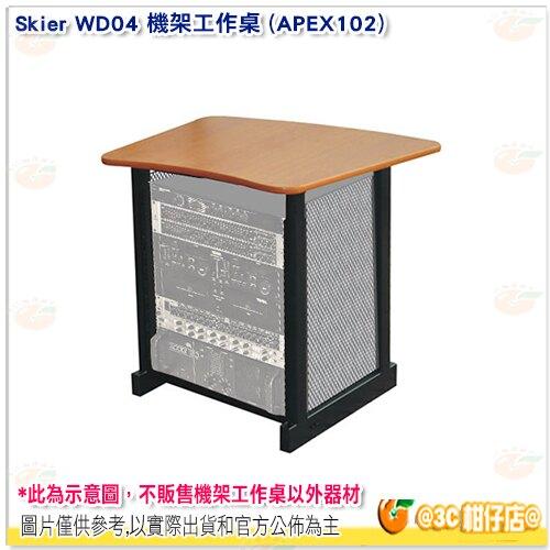 @3C 柑仔店@ Skier WD04 機架工作桌 12U 錄音 編曲 機架 工作台 合成器 錄音設備 適用