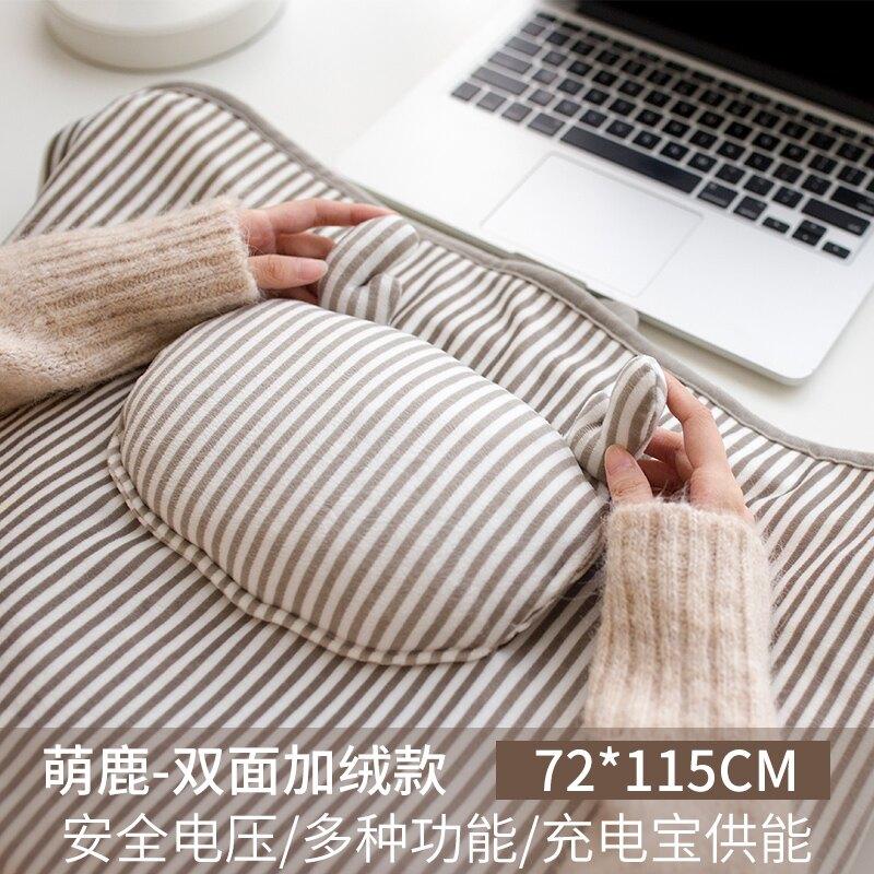 USB電熱毯 usb電熱毯蓋腿辦公室取暖神器冬天暖身毯披肩加熱保暖墊暖腳神器【MJ1919】