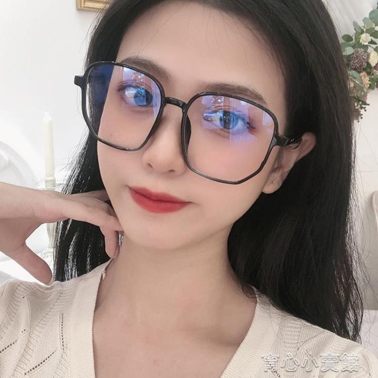 【快速出貨】防藍光 黑框眼鏡顯臉小防藍光抗輻射眼鏡女韓版潮護目平光鏡素顏網紅 聖誕交換禮物
