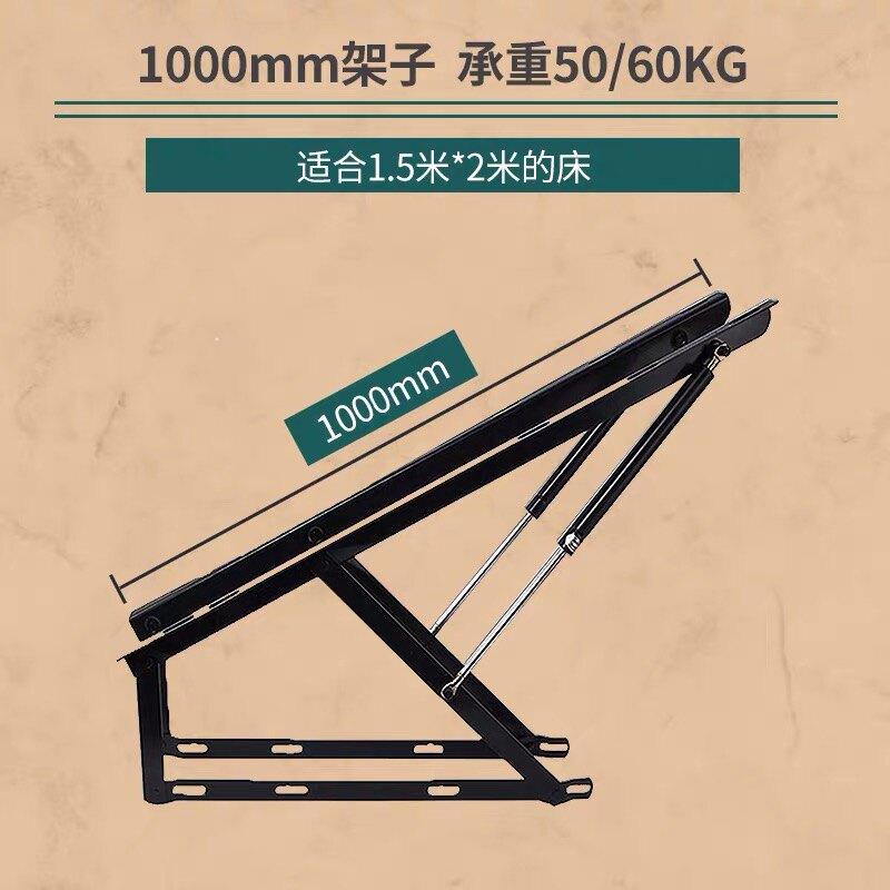 氣壓桿架 床用液壓桿支撐桿榻榻米舉升器床箱高箱支架升降器氣壓支架伸縮桿【MJ1739】